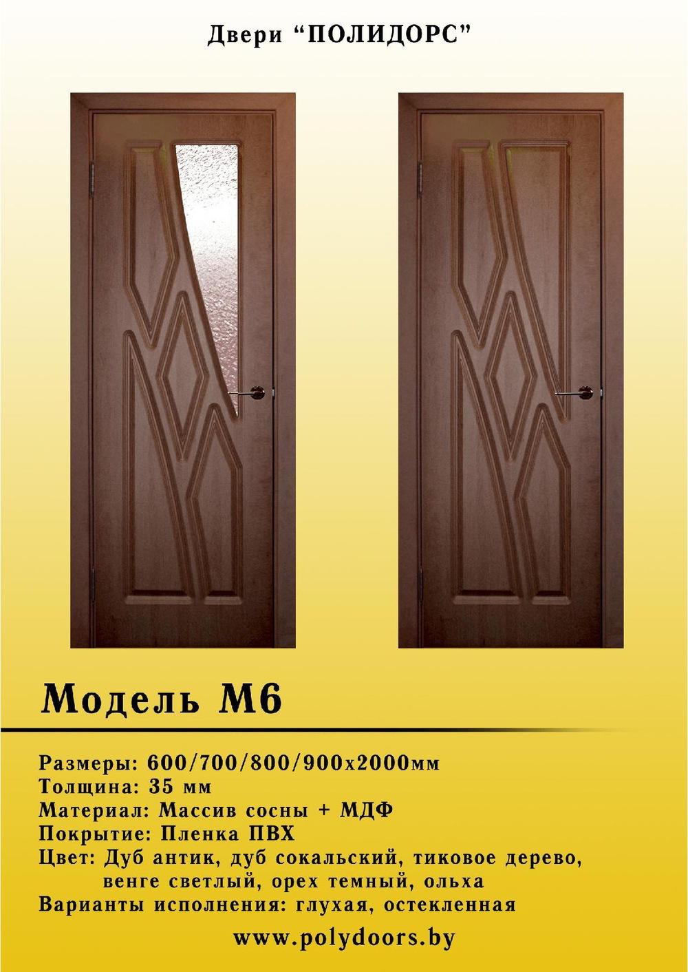 купить металлическую дверь 2300 х 900