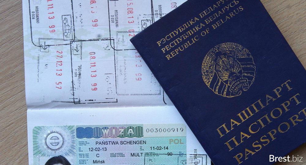 шенгенская виза в рыбацком